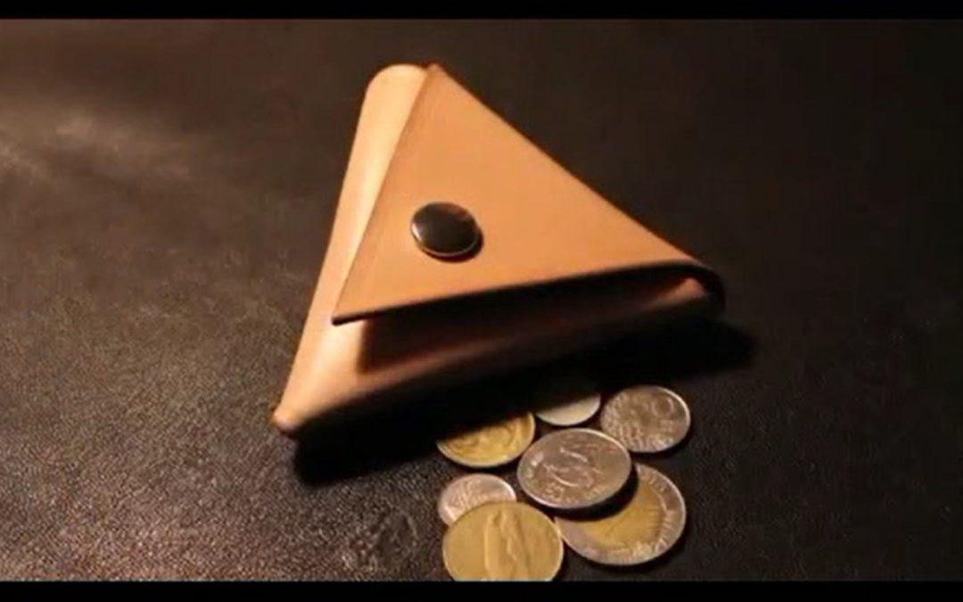 ساخت جای سکه چرمی