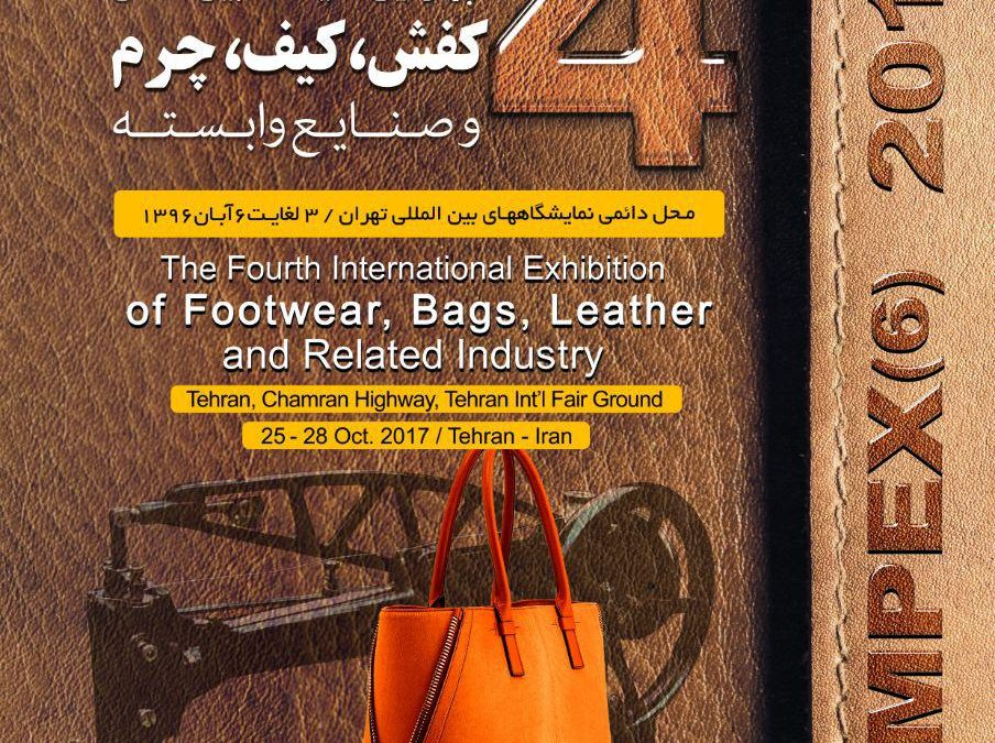 The fourth exhibition of bags and shoes, leather and related industries
