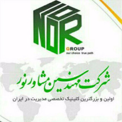 صنایع چرم دلیر اخذ گواهینامه ISO9001